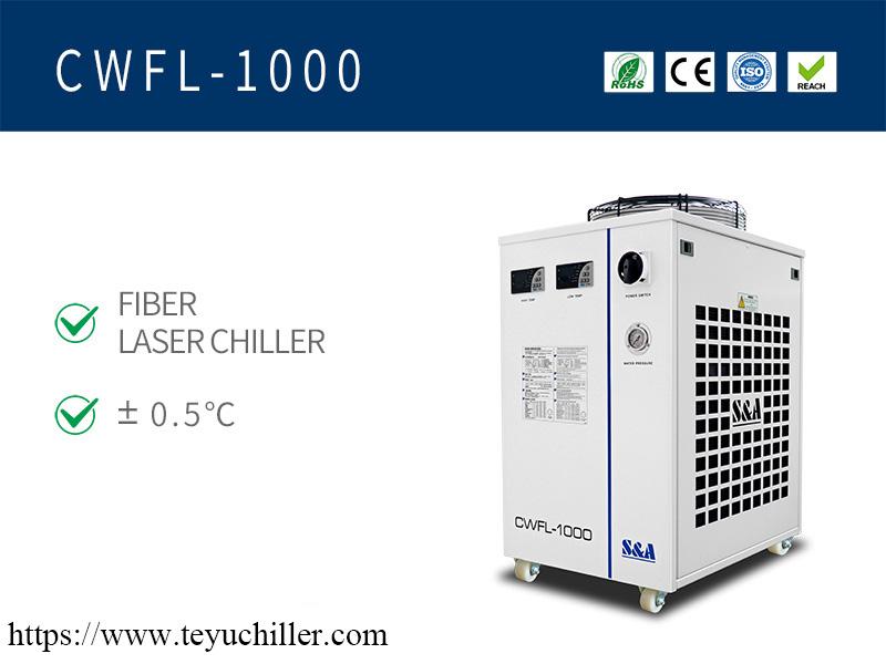 Refrigerador de água recirculado industrial para equipamento de corte a laser de fibra de 1KW
